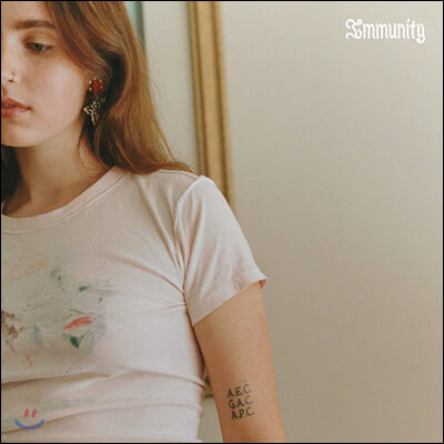 Clairo (클레어오) - 1집 Immunity [베이지 컬러 LP]