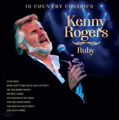 Kenny Rogers (케니 로저스) - Ruby [LP]