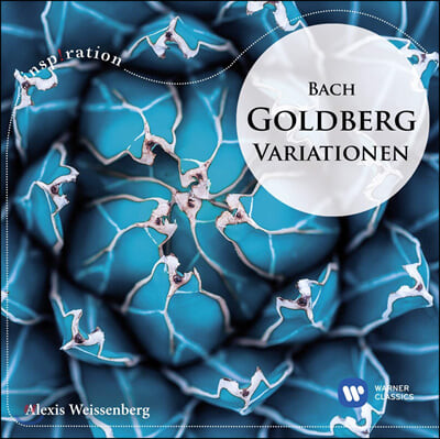 Alexis Weissenberg 바흐: 골드베르크 변주곡 - 알렉시스 바이젠베르그 (Bach: Goldberg Variations)