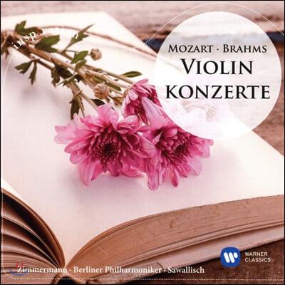 Frank Peter Zimmermann 브람스 / 모차르트: 바이올린 협주곡 - 프랑크 페터 짐머만 (Brahms / Mozart: Violin Concerto)