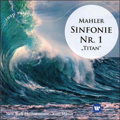 Kurt Masur 말러: 교향곡 1번 '거인', 방황하는 젊은이의 노래 (Mahler: Symphony No. 1 'Titan', Songs of a Wayfarer)