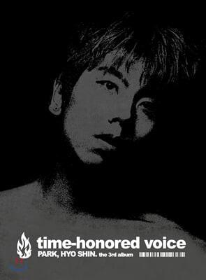 박효신 3집 - Time-Honored Voice [재발매]