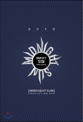 비스트 (Beast) Midnight Sun 프로덕션 DVD
