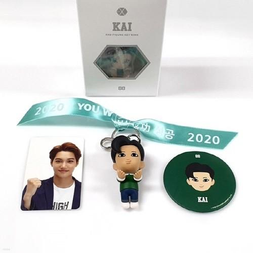 [무료배송] EXO(엑소) 피규어키링 - 2020 YOU WIN Edition (2020 응원 리본+포토카드+손거울)