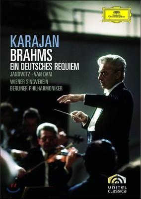 Herbert von Karajan 브람스: 독일 레퀴엠 (Brahms: Ein Deutsches Requiem Op.45) 베를린 필하모닉, 헤르베르트 폰 카라얀