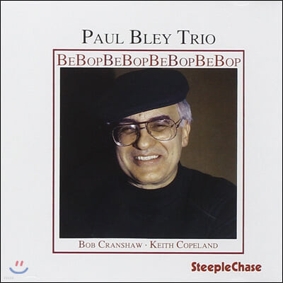 Paul Bley (폴 블레이) - Bebop [LP]