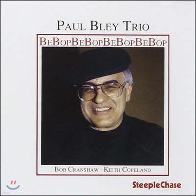 Paul Bley (폴 블레이) - Bebop
