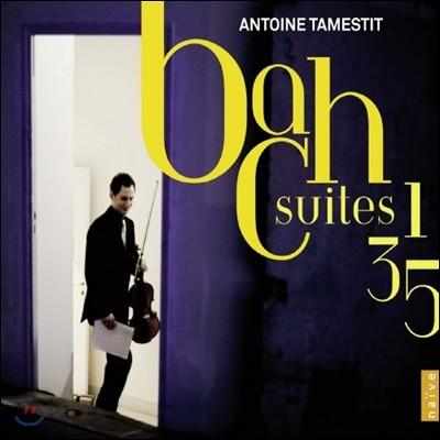 Antoine Tamestit 바흐 : 무반주 첼로 모음곡 1, 3, 5번 (비올라 버전) (Bach : Suites Nos.1, 3 & 5)