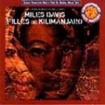 Miles Davis - Filles De Kilimanjaro (Remastered)