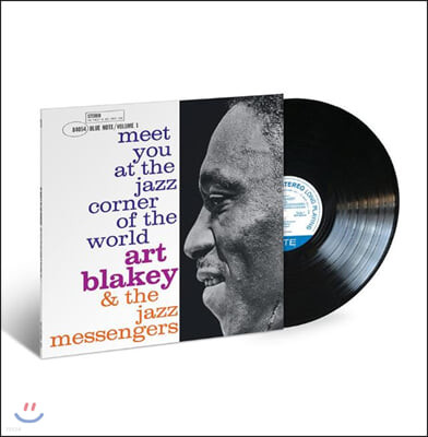 Art Blakey & The Jazz Messengers (아트 블랭키 앤 더 재즈 메신저스) - Meet You In The Jazz Corner Of The World Vol.1 [LP]