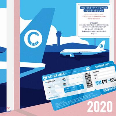2020 CLEF COMPANY CALENDAR