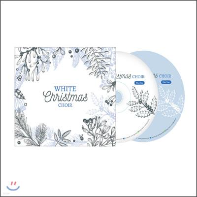 화이트 크리스마스 합창 모음집 (White Christmas Choir)