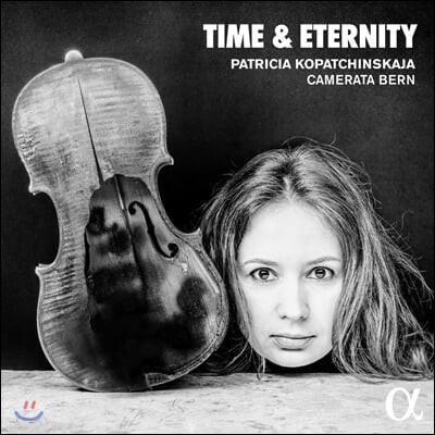 Patricia Kopatchinskaja 파트리치아 코파친스카야 바이올린 연주집 (Time & Eternity)