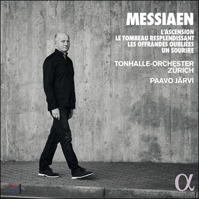 Paavo Jarvi 메시앙: 관현악 작품집 (Messiaen: Orchestral Works)