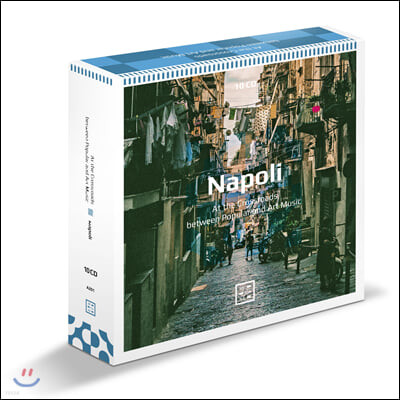 나폴리 음악 박스 세트 (Napoli - At the Crossroads Between Popular and Art Music)