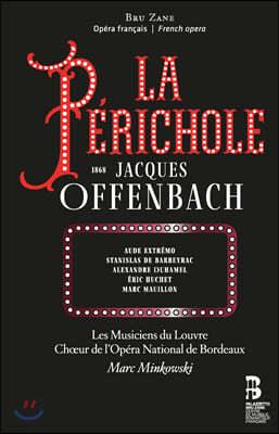 Aude Extremo 오펜바흐: 페리콜 (Offenbach: La Perichole)