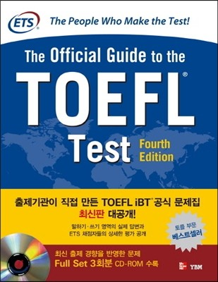 The Official Guide to the TOEFL Test Fourth Edition