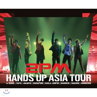 투피엠 (2PM) - Hands Up Asia Tour DVD
