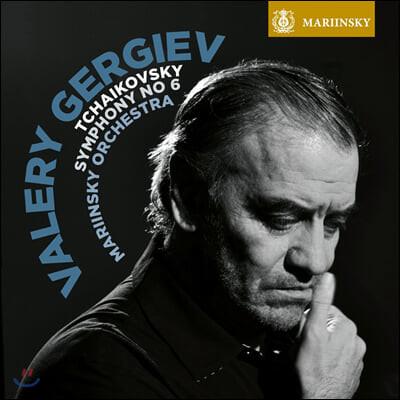 Valery Gergiev 차이코프스키: 교향곡 6번 `비창` - 발레리 게르기예프 (Tchaikovsky: Symphony Op.74) [LP]