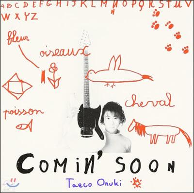 Onuki Taeko (오누키 타에코) - 10집 Comin' Soon [LP]
