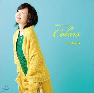 Fujita Emi (후지타 에미) - 5집 Camomile Colors [LP]