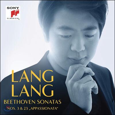 Lang Lang 베토벤: 피아노 소나타 3번, 23번 `열정`, 17번 3악장 - 랑랑