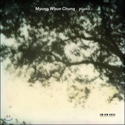 정명훈 - 피아노 독주집 (Myung Whun Chung - Piano) [LP]