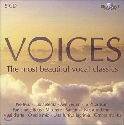 Voices : 가장 아름다운 천상의 목소리들