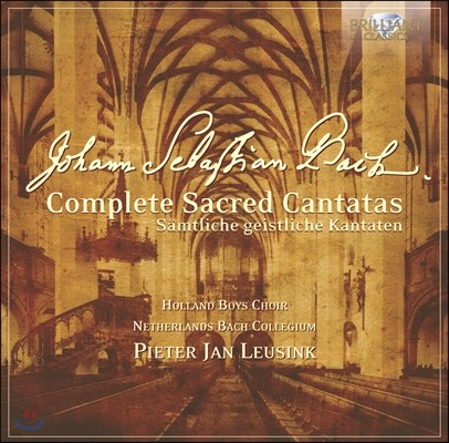 Netherlands Bach Collegium 바흐: 칸타타 전곡집 (Bach: Complete Sacred Cantatas)