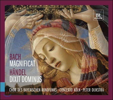 Peter Dijkstra 바흐: 마니피카트 / 헨델: 딕시 도미누스 (Bach: Magnificat / Handel: Dixit Dominus)