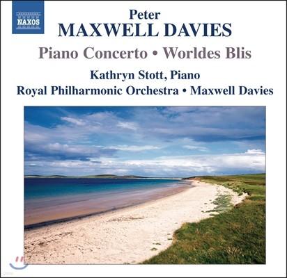 피터 맥스웰 데이비스: 피아노 협주곡, 세상의 축복 (Peter Maxwell Davies: Piano Concerto & Worldes Blis)