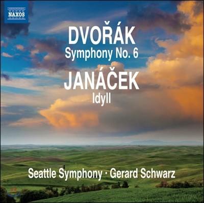 Gerard Schwarz 드보르작: 교향곡 6번 / 야나체크: 전원곡 (Dvorak: Symphony No.6)
