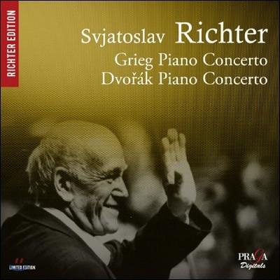 Sviatoslav Richter 그리그 /드보르작: 피아노 협주곡 - 스비아토슬라프 리히터 (Grieg & Dvorak: Piano Concertos)