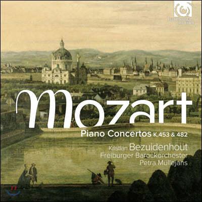Kristian Bezuidenhout 모차르트: 피아노 협주곡 17, 22번, 론도 A장조 (Mozart: Piano Concertos K453, 482, Rondo in A)