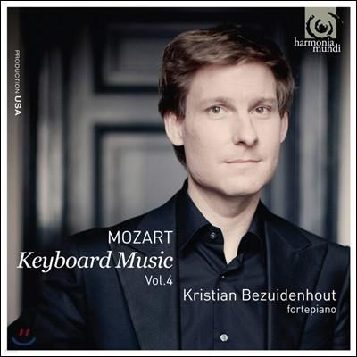 Kristian Bezuidenhout 모차르트: 키보드 음악 4집 (Mozart: Keyboard Music Vol. 4)