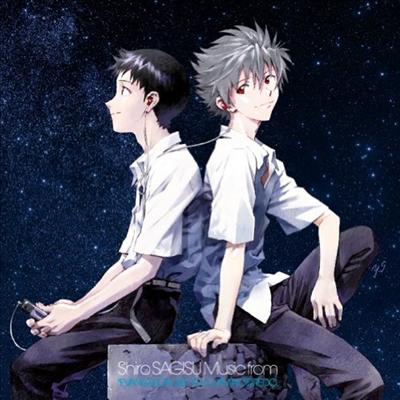 O.S.T. (Sagisu Shiro) - Evangelion 3.0 : You Can (Not) Redo. (2CD)