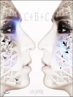 이준기 - CBC
