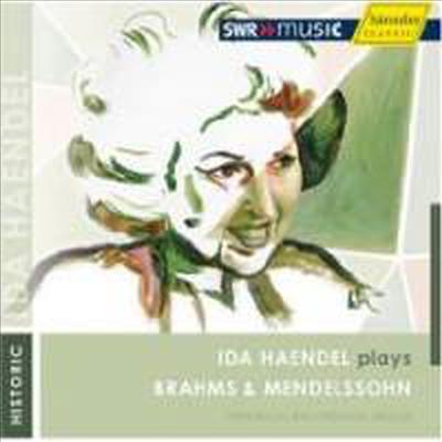 브람스 & 멘델스존 : 바이올린 협주곡 (Brahms & Mendelssohn : Violin Concerto)(CD) - Ida Haendel