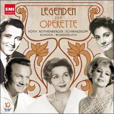 오페레타의 전설 (한정반) - 분덜리히, 슈바르츠코프