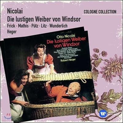 Fritz Wunderlich 니콜라이: 윈저의 유쾌한 아낙네들 (Nicolai, C O: Die lustigen Weiber von Windsor)