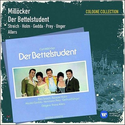 Nicolai Gedda 밀뢰커: 거지학생 (Millocker: Der Bettelstudent)