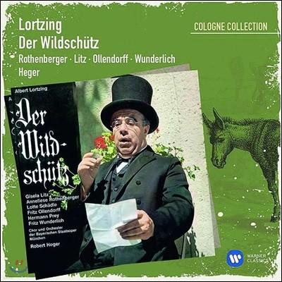 Gisela Litz 로르칭: 밀렵꾼 (Lortzing: Der Wildschutz)
