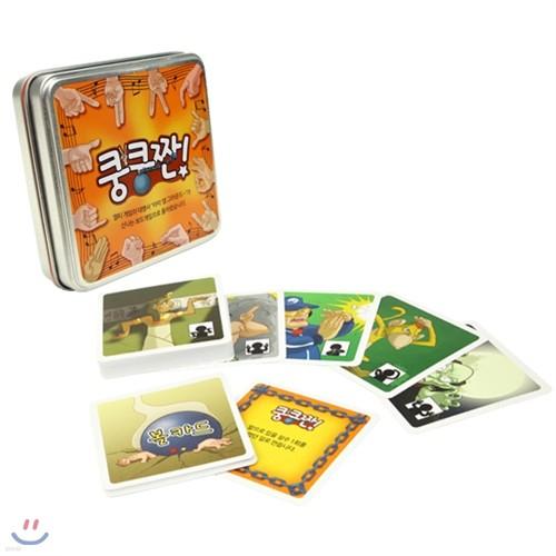 [남녀노소 즐기는 보드게임] 쿵쿵짠 쿵쿵따 보드게임 버전 유럽 보드게임 캠핑/MT/워크�� 행복한바오밥