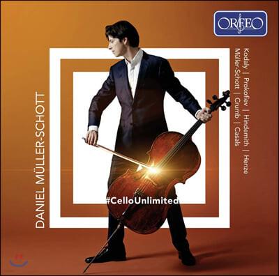 Daniel Muller-Schott 20세기 첼로 독주 작품 모음집 (#CelloUnlimited)