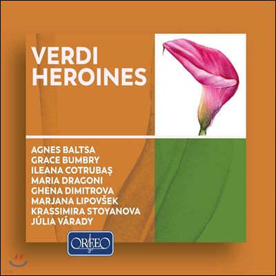 베르디 오페라의 여주인공들 (Verdi Heroines)