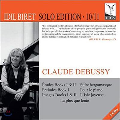 Idil Biret 이딜 비렛 드뷔시 독주곡집 (Debussy: Etudes Books, Preludes Book, Images Books)