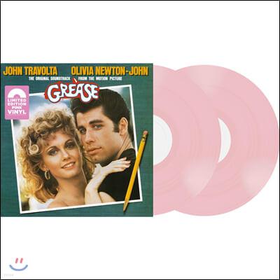 그리스 영화음악 (Grease OST) [핑크 컬러 2LP]