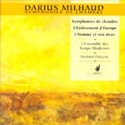 미요 : 실내악 교향곡 1-3, 5번 (Milhaud : Symphonies De Chambre) - Bernard Dekaise