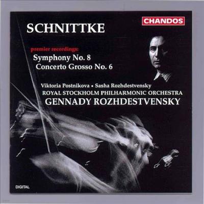슈니트케: 교향곡 8번 & 합주 협주곡 6번 (Schnittke: Symphony No.8 & Concerto Grosso No.6) - Gennady Rozhdestvensky