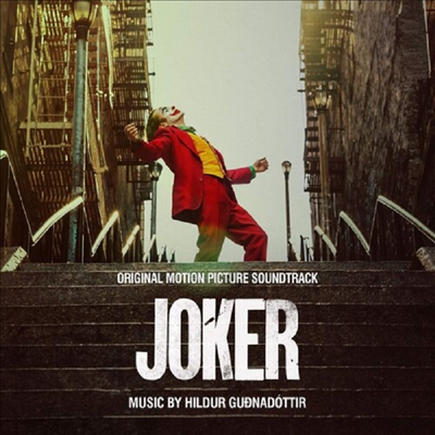 Hildur Guonadottir - Joker (조커) (Soundtrack)(Coloured LP)